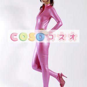ラテックスキャットスーツ,ピンク ボディースーツ ユニセックス 大人用 コスチューム―taitsu-tights0451