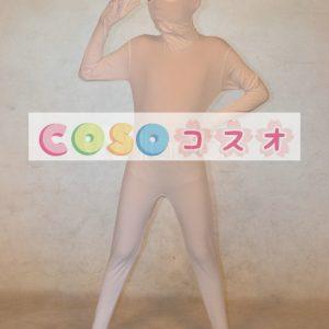 全身タイツ,ホワイト 単色 変装コスチューム 目が開いている全身タイツ 子供用 ユニセックス―taitsu-tights0459