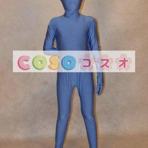 全身タイツ,ネイビーブルー 単色 子供用 変装コスチューム 開口部のない全身タイツ ユニセックス ―taitsu-tights0465