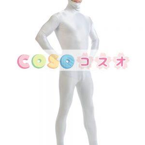 白いオープンフェイス ユニセックス ライクラ スパンデックス全身タイツ スーツ―taitsu-tights0511
