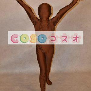 全身タイツ,ダークブラウン 単色 子供用 変装コスチューム 開口部のない全身タイツ ユニセックス ―taitsu-tights0746