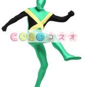 全身タイツ,ジャマイカの国旗柄 ユニセックス 大人用 コスチューム衣装 コスプレ ―taitsu-tights0751