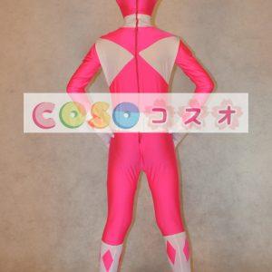 全身タイツ,ピンク ユニセックス 子供用 スーパーヒーロー コスチューム カラーブロック 開口部のない全身タイツ ―taitsu-tights0807