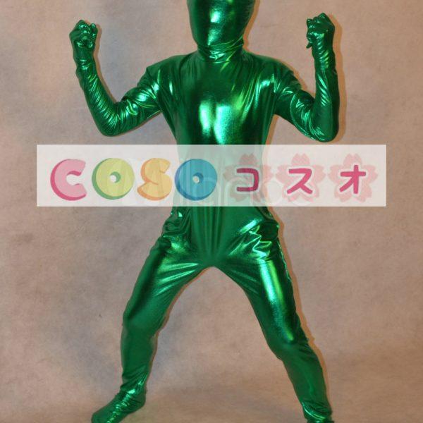 メタリック全身タイツ,グリーン ユニセックス 子供用 コスチューム衣装 開口部がない  ―taitsu-tights0811 1