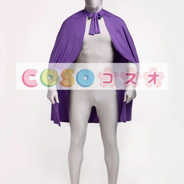 スタイリッシュな紫ライクラ スパンデックス ユニセックス キャット スーツ ポンチョ―taitsu-tights0813 1