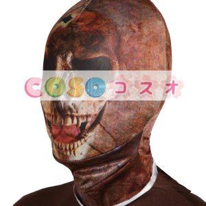全身タイツアクセサリー,マスク 恐ろしい 怪物 開口部がない 仮装コスチューム ―taitsu-tights0816