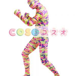 全身タイツ,迷彩柄 ピンク コスチューム 開口部のない全身タイツ ユニセックス 大人用―taitsu-tights0845