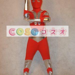 全身タイツ,子供用 ユニセックス スーパーヒーロー コスチューム・イベント用 カラーブロック ―taitsu-tights0913