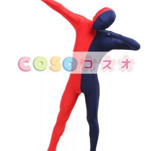 全身タイツ,大人用 紺色&レッド カラーブロック 開口部のない全身タイツ 仮装コスチューム―taitsu-tights0944