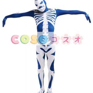 全身タイツ,カラーブロック ブルー がい骨柄 大人用 開口部のない全身タイツ 仮装コスチューム  ―taitsu-tights1002