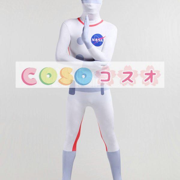 全身タイツ,ホワイト 宇宙飛行士 ユニセックス カラーブロック 開口部のない全身タイツ 仮装コスチューム ―taitsu-tights1006 1