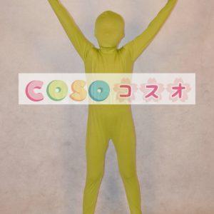 全身タイツ,イエロー 単色 子供用 変装コスチューム 開口部のない全身タイツ ユニセックス ―taitsu-tights1060