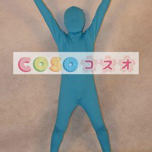 全身タイツ,ブルー 単色 子供用 変装コスチューム 開口部のない全身タイツ ユニセックス ―taitsu-tights1062
