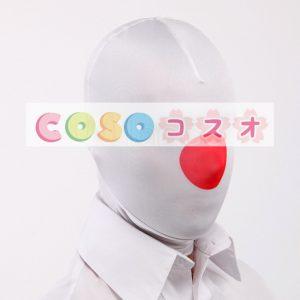 全身タイツアクセサリー,マスク 日本の国旗柄 開口部がない 仮装コスチューム 変装パーティー―taitsu-tights1063