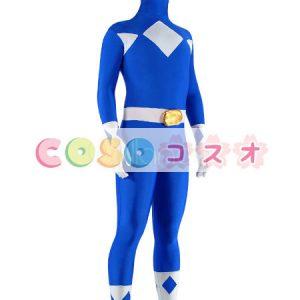 全身タイツ,ブルー ユニセックス 大人用 開口部のない全身タイツ 仮装コスチューム ―taitsu-tights1104