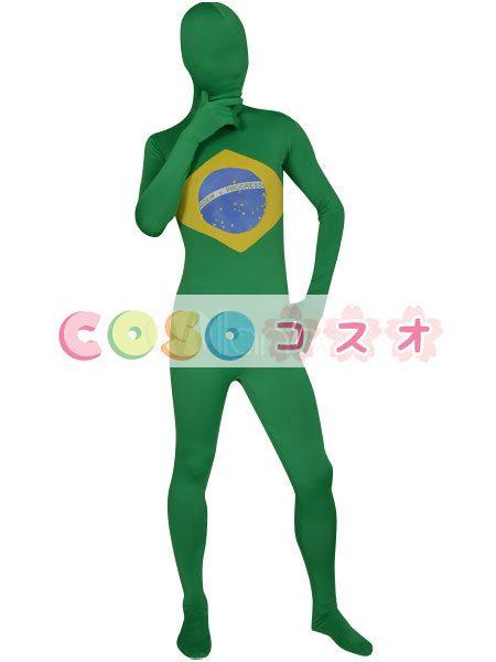 全身タイツ ブラジルの国旗柄 ユニセックス 大人用 コスチューム衣装 コスプレ ―taitsu-tights1119 1