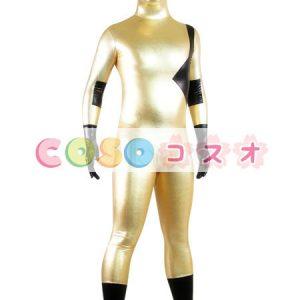 メタリック全身タイツ,ゴールド&ブラック コスチューム衣装 ユニセックス 大人用 ―taitsu-tights1121