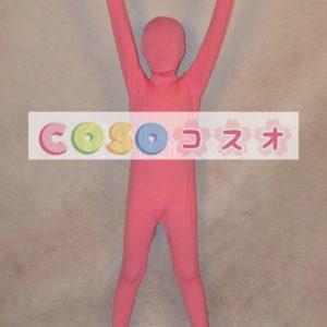 全身タイツ,ライトピンク 単色 子供用 変装コスチューム 開口部のない全身タイツ ユニセックス ―taitsu-tights1125
