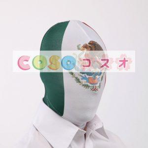 全身タイツアクセサリー,マスク 開口部がない 仮装コスチューム 変装パーティー―taitsu-tights1128