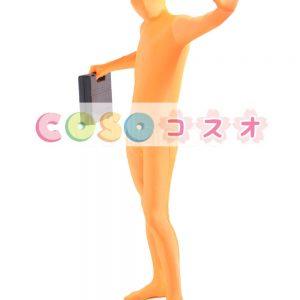 全身タイツ オレンジ色 単色 変装コスチューム 開口部のない全身タイツ 大人用 ユニセックス ―taitsu-tights1144