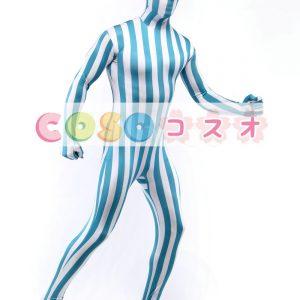 ライクラ スパンデックス ユニセックス ストライプ白ライトスカイ ブルー ゼンタイ スーツ―taitsu-tights1150
