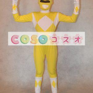 全身タイツ,イエロー ユニセックス スーパーヒーロー コスチューム カラーブロック 開口部のない全身タイツ―taitsu-tights1192