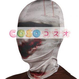 全身タイツアクセサリー,マスク 恐ろしい 開口部がない 仮装コスチューム ―taitsu-tights1217