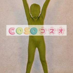 全身タイツ,ハンターグリーン 単色 子供用 変装コスチューム 開口部のない全身タイツ ユニセックス ―taitsu-tights1244