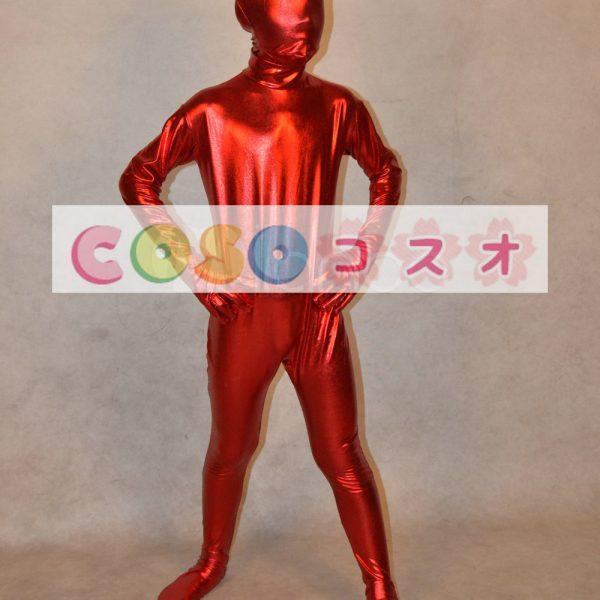 メタリック全身タイツ,レッド ユニセックス 子供用 コスチューム衣装 開口部がない  ―taitsu-tights1250 1