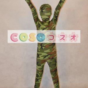 全身タイツ,迷彩柄 コスチューム グリーン 子供用 開口部のない全身タイツ ユニセックス―taitsu-tights1251