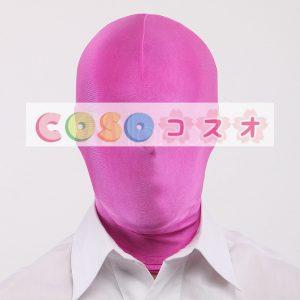 全身タイツアクセサリー マスク ピンク 単色 開口部がない 変装コスチューム ―taitsu-tights1255