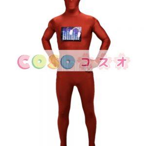 全身タイツ,コスチューム衣装 光を出す レッド 大人用 ユニセックス 蛍光 ―taitsu-tights1265