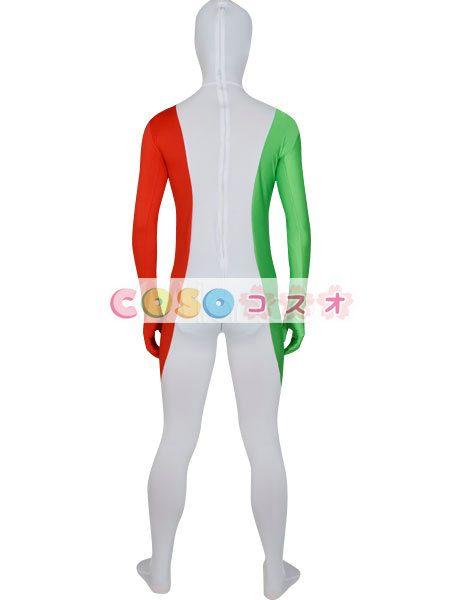 全身タイツ,イタリアの国旗柄 ユニセックス 大人用 コスチューム衣装 コスプレ ―taitsu-tights1266 1
