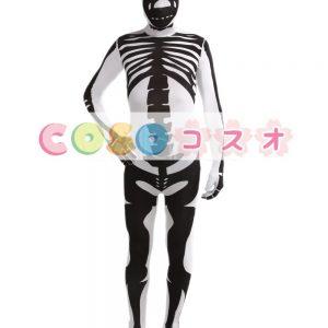 全身タイツ,ホワイト スケルトン柄 ユニセックス カラーブロック 開口部のない全身タイツ 仮装コスチューム ―taitsu-tights1268