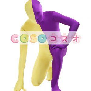 全身タイツ,ユニセックス 紫色&ィエリー カラーブロック 大人用 開口部のない全身タイツ 仮装コスチューム ―taitsu-tights1299