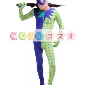 全身タイツ,ブルー&グリーン ユニセックス カラーブロック 開口部のない全身タイツ 仮装コスチューム ―taitsu-tights1310