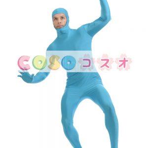 ライトスカイ ブルー ユニセックス ライクラ スパンデックス全身タイツ ・ スーツ―taitsu-tights1349