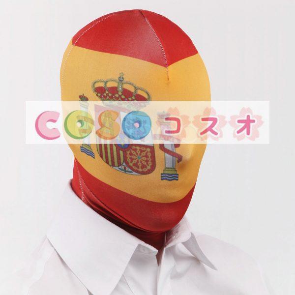 全身タイツアクセサリー,マスク イエロー&レッド ファッション 開口部がない 仮装コスチューム ―taitsu-tights1406 1