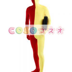 全身タイツ,レッド&イエロー ユニセックス 大人用 カラーブロック 開口部のない全身タイツ 仮装コスチューム―taitsu-tights1445