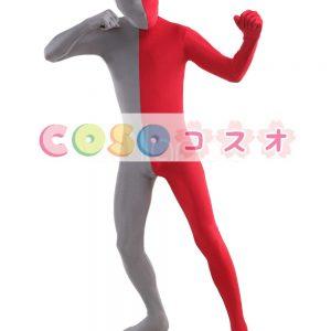 全身タイツ,レッド&グレー ユニセックス 大人用 カラーブロック 開口部のない全身タイツ 仮装コスチューム ―taitsu-tights1446