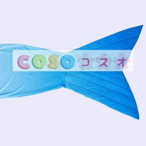 アニマルタイツ ブルー マーメイド ライクラ・スパンデックス しっぽ ユニセックス 大人用 ―taitsu-tights1533