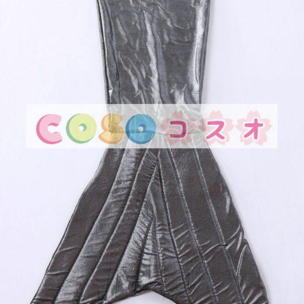 アニマルタイツ 銀灰色 マーメイド シャイニーメタリック しっぽ ユニセックス 大人用 ―taitsu-tights1538 1