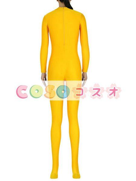ライクラタイツ イエロー ライクラ・スパンデックス 大人用 女性用 ノベルティ ―taitsu-tights1558 1
