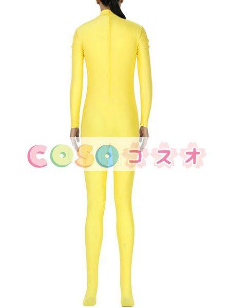 ライクラタイツ イエロー ノベルティ ライクラ・スパンデックス 大人用 女性用 ―taitsu-tights1565 1