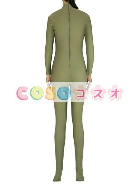 ライクラタイツ グリーン ノベルティ ライクラ・スパンデックス 大人用 女性用 ―taitsu-tights1579 1