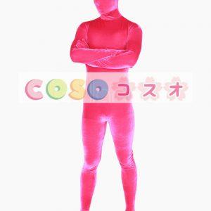全身タイツ ローズレッド 大人用 男女兼用 コスプレ―taitsu-tights0577