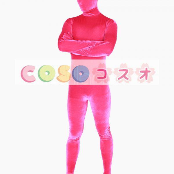 全身タイツ ローズレッド 大人用 男女兼用 コスプレ―taitsu-tights0577 1
