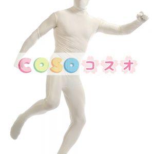 全身タイツ ホワイト ライクラ・スパンデックス 大人用 ―taitsu-tights1022