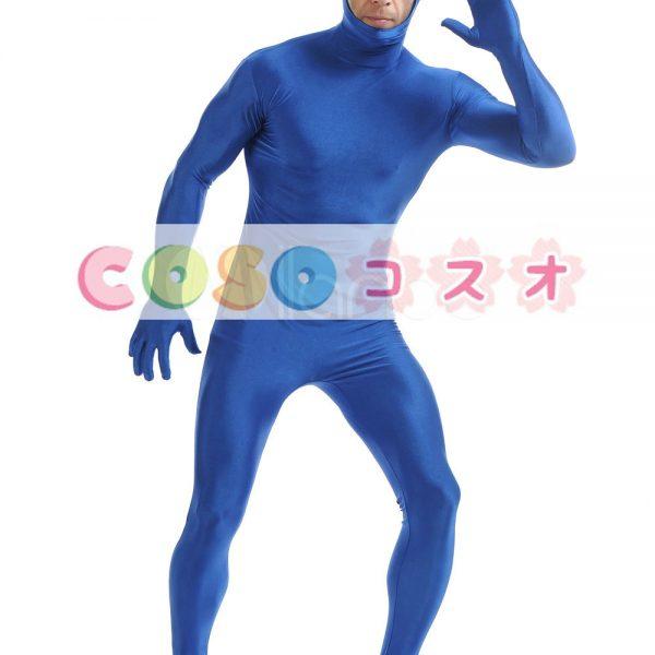 ユニセックス ライクラ スパンデックス全身タイツ スーツ―taitsu-tights1383 1