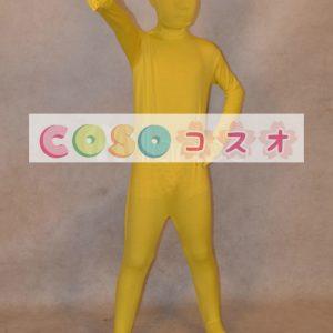 全身タイツ,黄色 単色 子供用 変装コスチューム 開口部のない全身タイツ ユニセックス ―taitsu-tights0494
